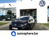 Volkswagen ID.3 ID.3 1st 58kWh